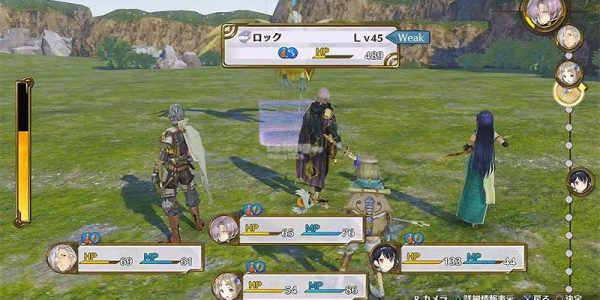 Atelier Firis The Alchemist and the Mysterious Journey -3