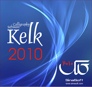 Download Gratis Kelk 2010 Full Version