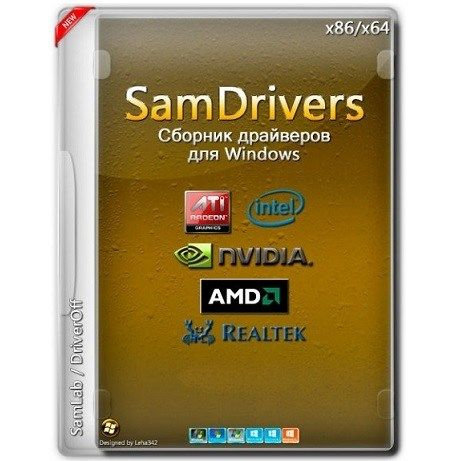 Download Gratis SamDrivers 17.6 Wifi LAN Terbaru