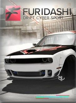 Download Games Gratis FURIDASHI: Drift Cyber Sport Full Version
