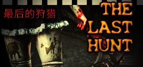 Download Game PC Gratis THE LAST HUNT Full Version