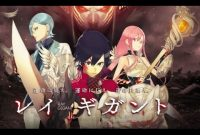 Download Ray Gigant Full Version