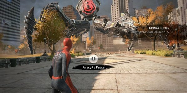 Download Game The Amazing Spiderman Full Version – 02