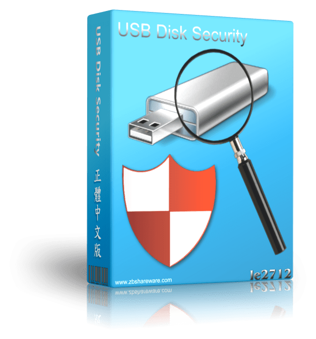 Download Gratis USB Disk Security Full Version