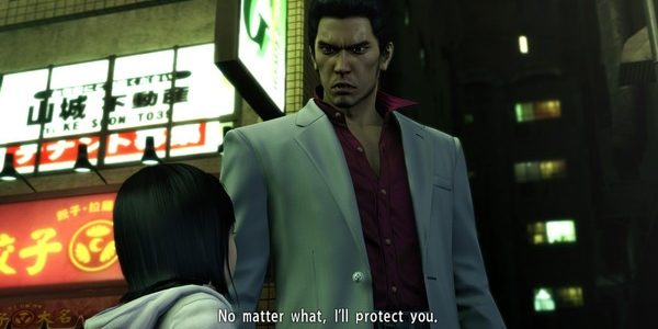 Yakuza Kiwami Full Version – 03