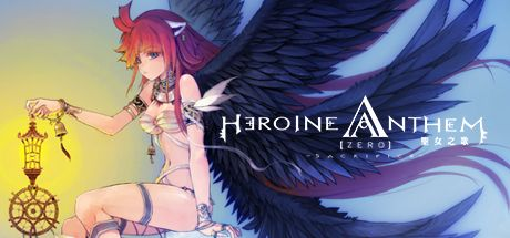 Heroine Anthem Zero Sacrifice